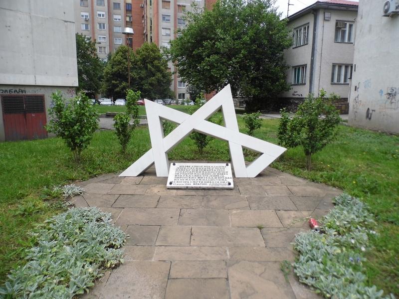 Deportovanje pirotskih jevreja