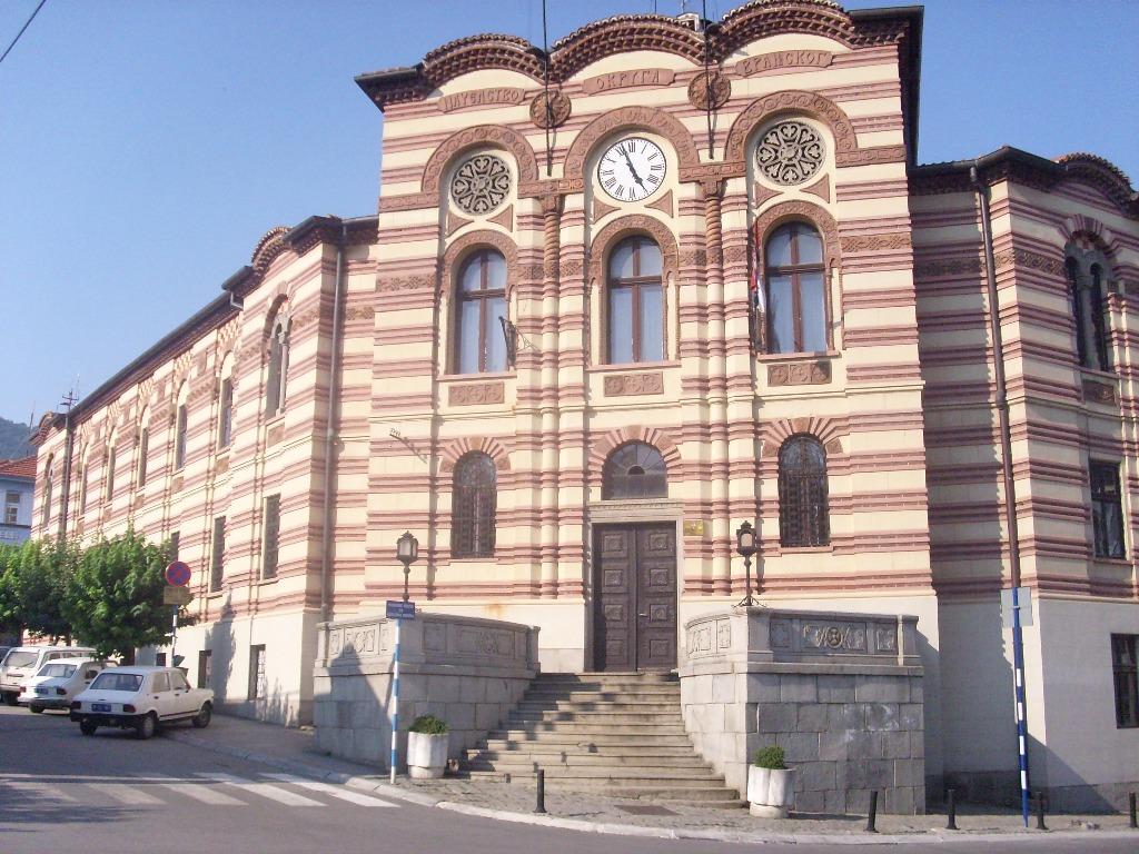 Sastanak predstavnika Pirotskog, Jablaničkog i Pčinjskog upravnog okruga o sprovođenju zakona o ozakonjenju