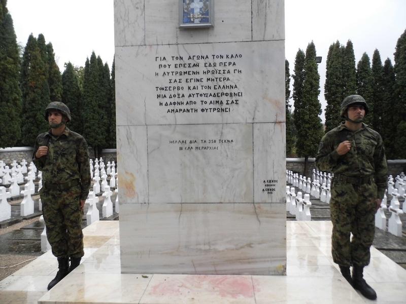 Дан сећања на српске и грчке борце у Првом светском рату