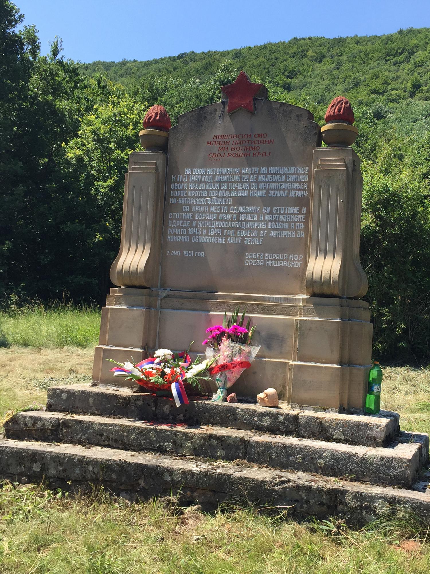 Сећање на 7. јул – Дан устанка народа Србије