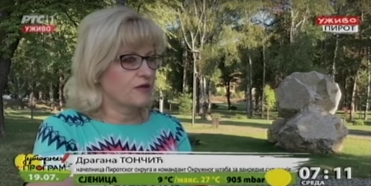 Sektor za vanredne situacije Pirotskog upravnog okruga