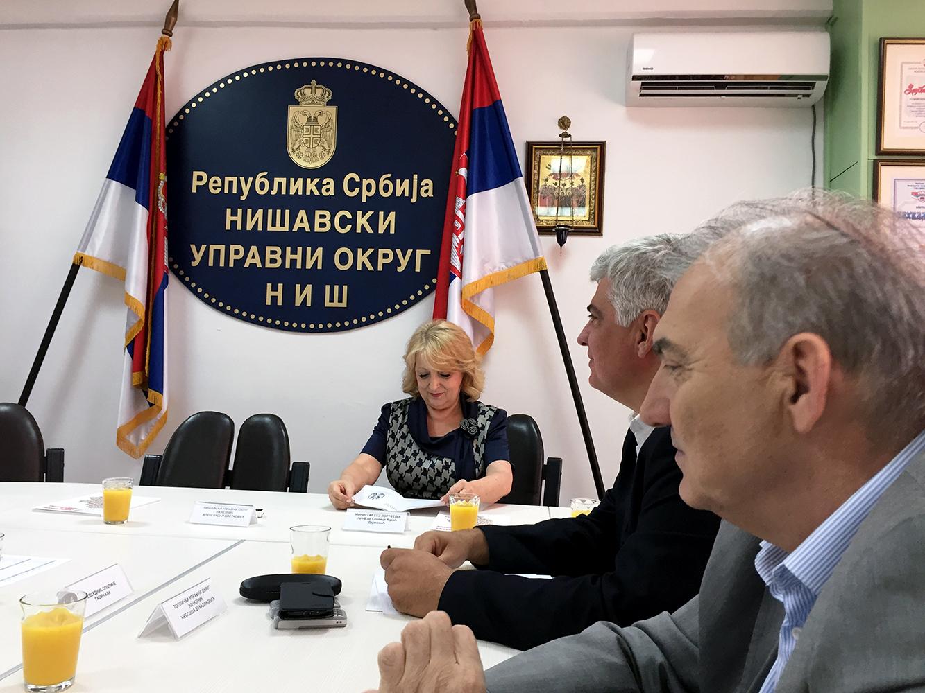 Спровођење мера популационе политике на југу и истоку Србије