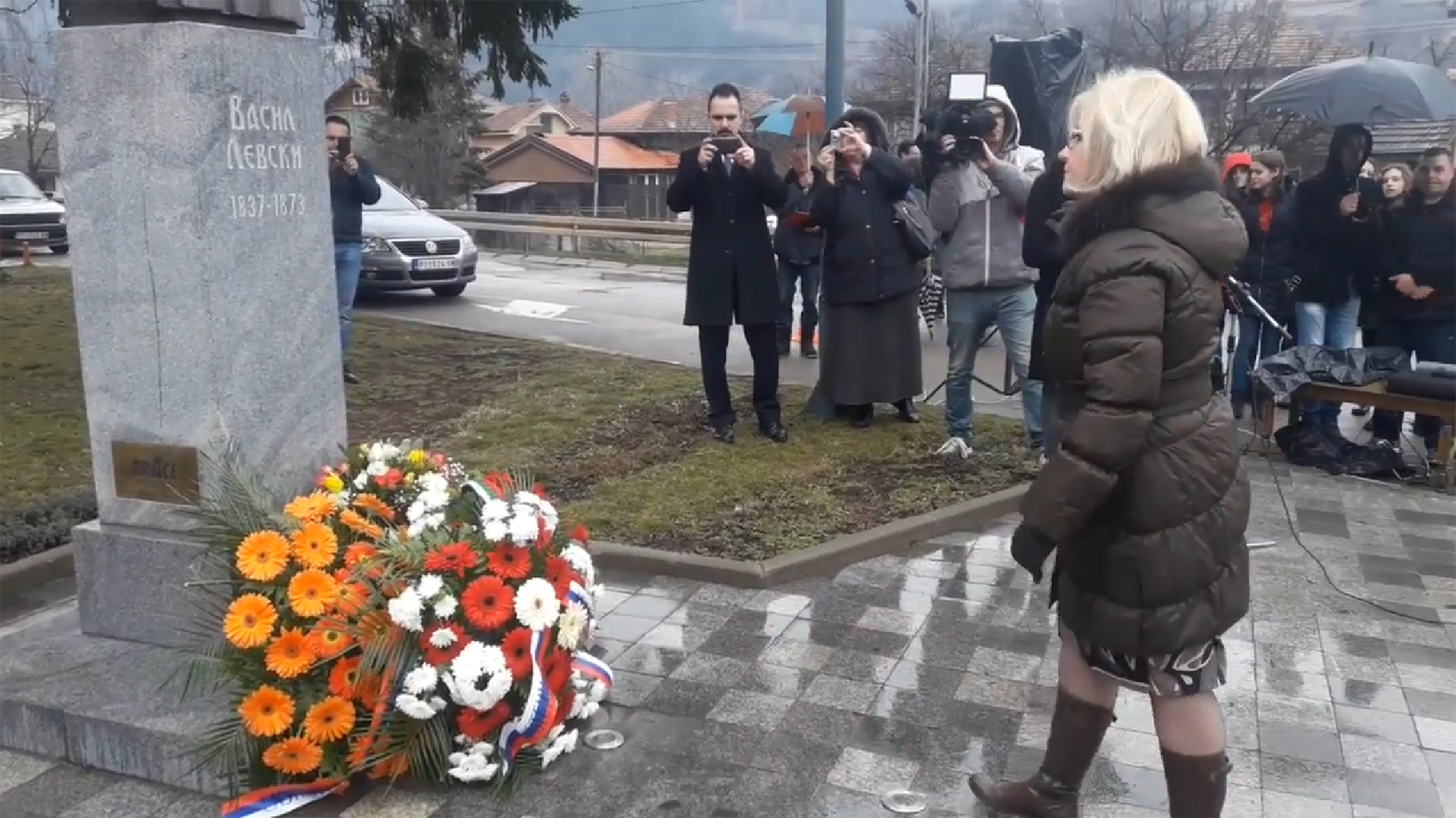 Свечаност поводом 145 година од смрти бугарског револуционара Васила Левског