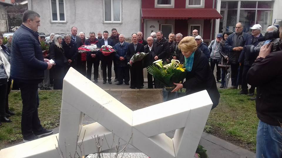 Обележавање 75. годишњице страдања Јевреја у Пироту