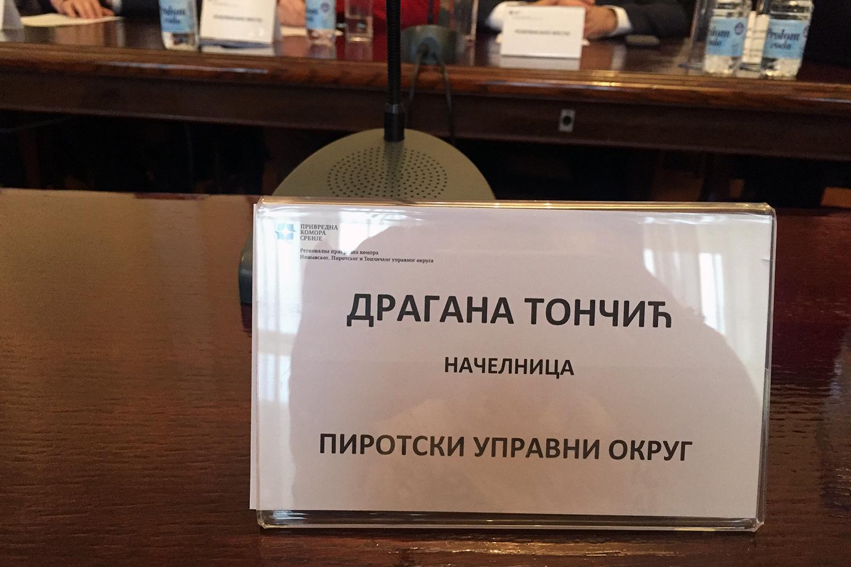 Peta sednica Parlamenta privrednika PKS – Regionalna privredna komora Niš