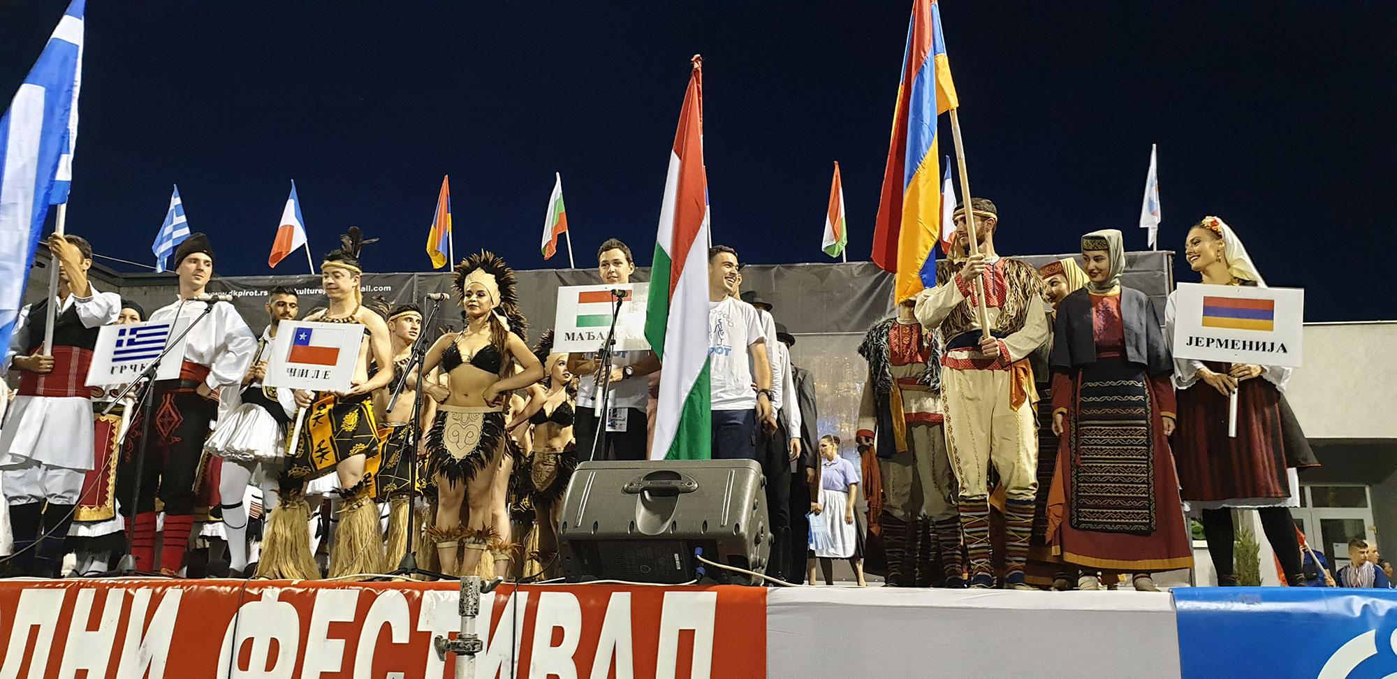 XV Međunarodni festival folklora