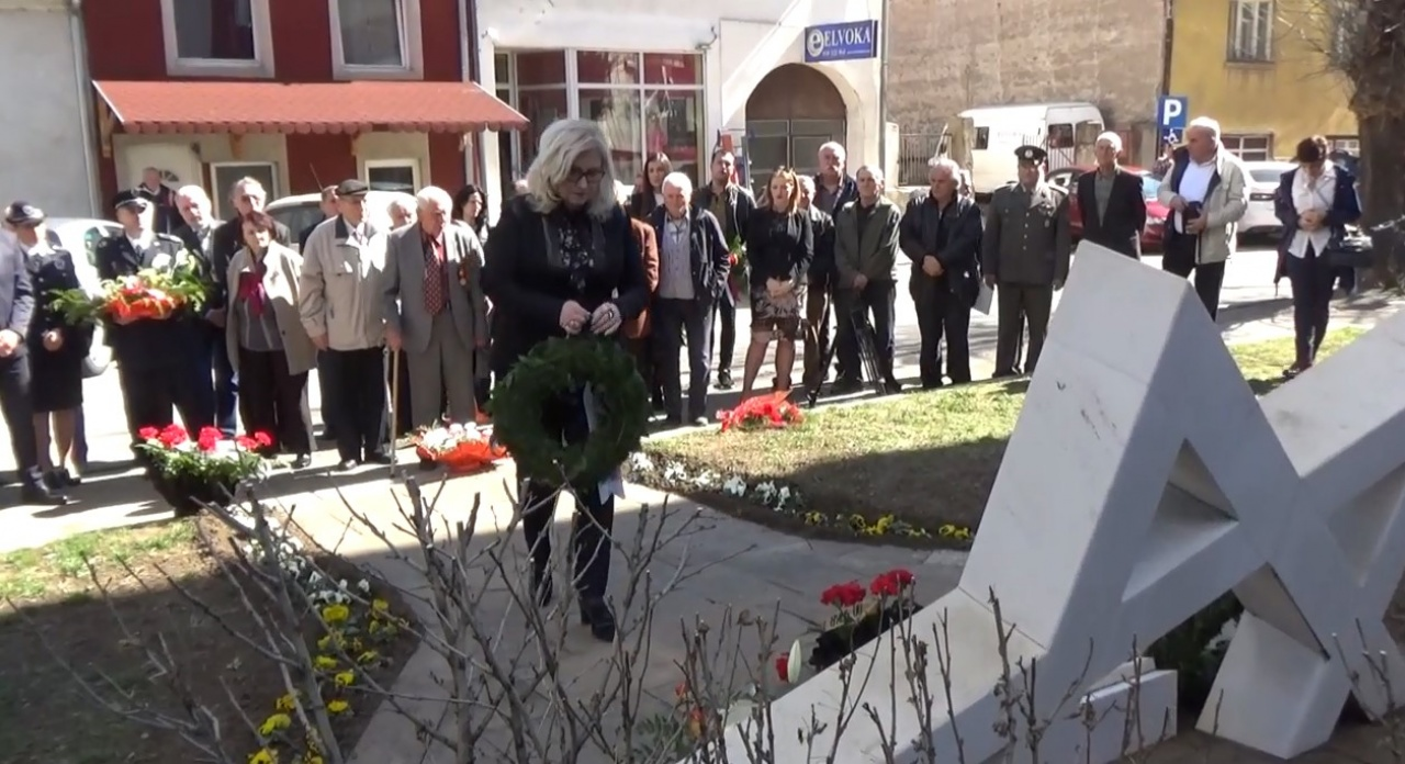 Obeležavanje  godišnjice stradanja Jevreja u Pirotu