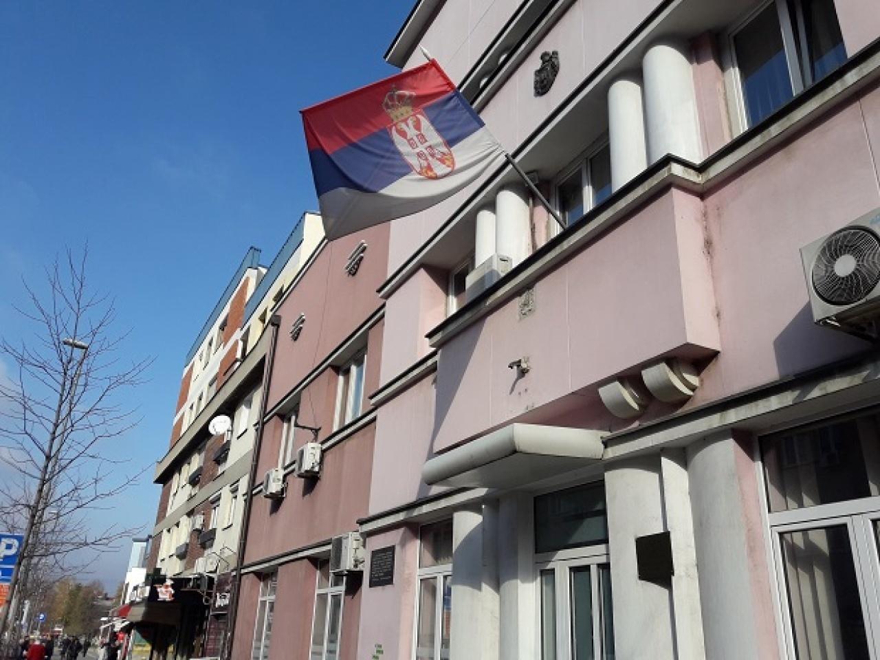 Пиротски округ добио здравственог инспектора. Младеновић ступила на дужност 20. јануара