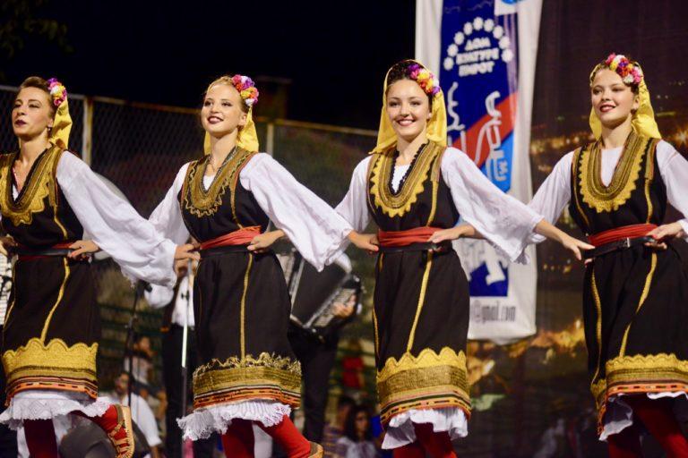 Trinaesti Međunarodni festival folklora