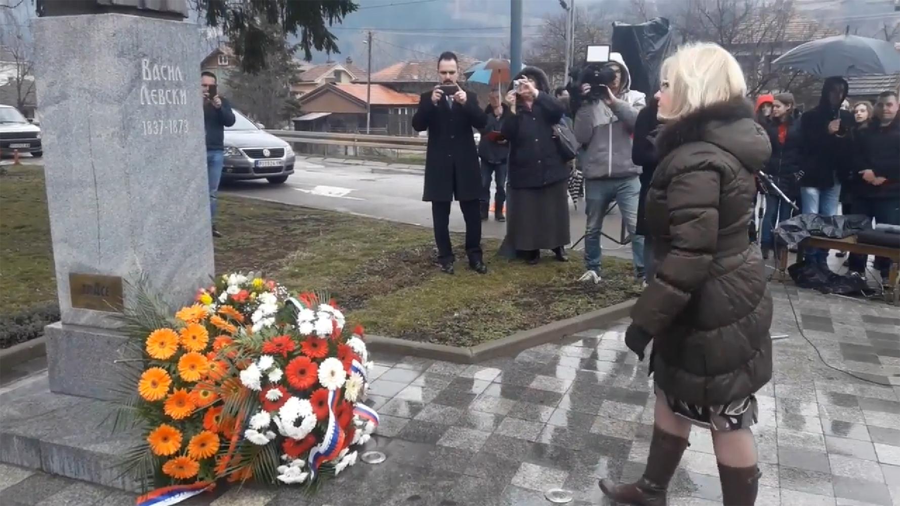Svečanost povodom 145 godina od smrti bugarskog revolucionara Vasila Levskog