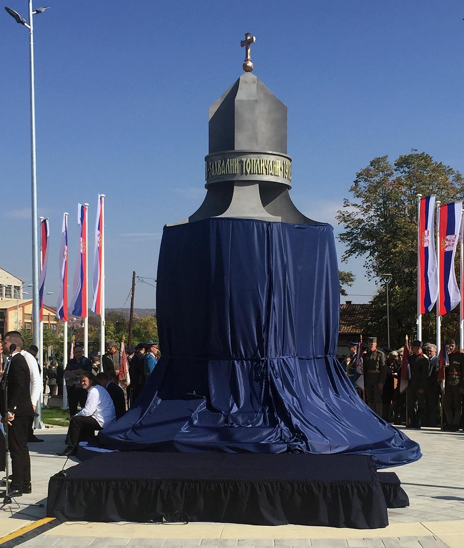 Otkrivanje spomenika Gvozdenom puku