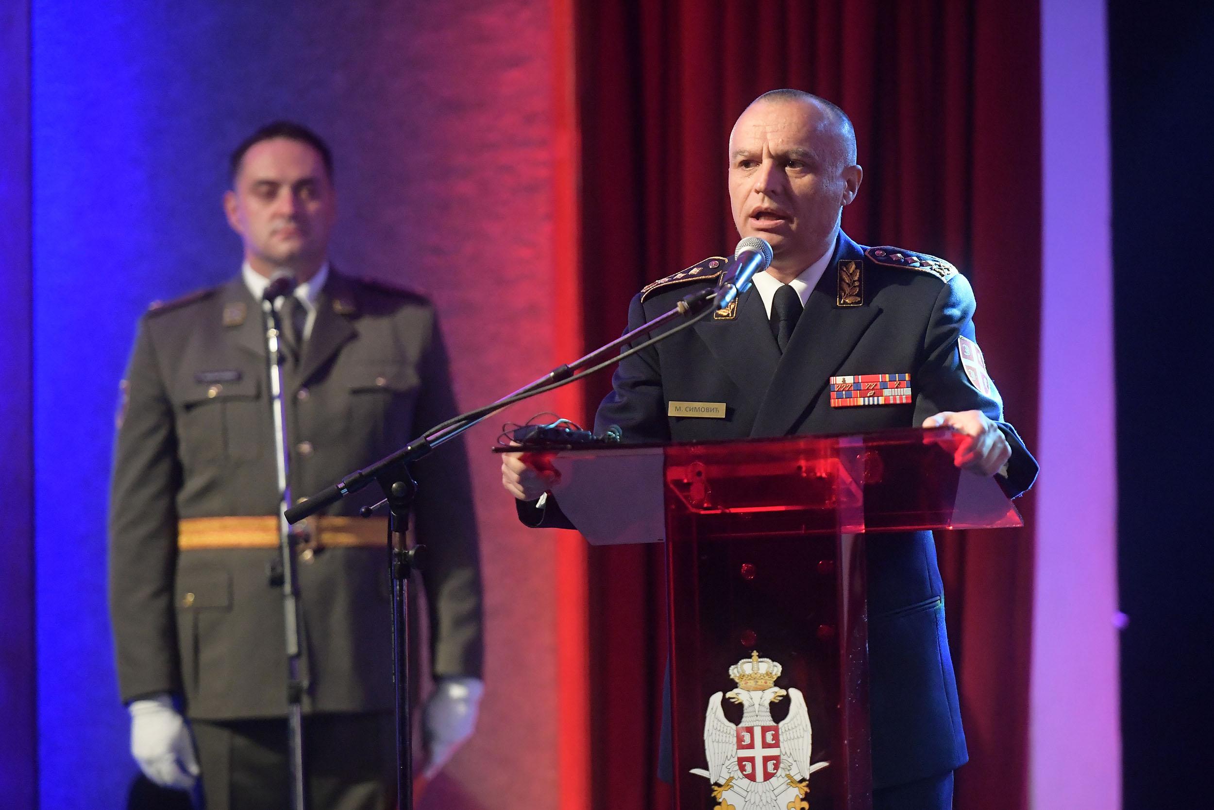 Svečana akademija povodom Dana Kopnene vojske i Dana pešadije